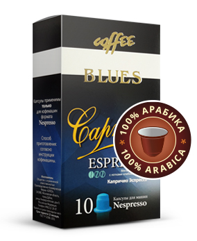 картинка Blues coffee Caprizzo от интернет-магазина Coffezza