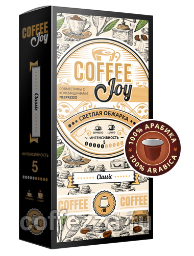 картинка Coffee Joy Classic от интернет-магазина Coffezza