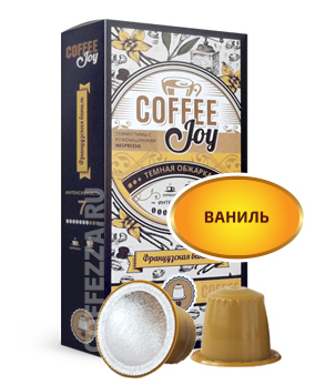 картинка Coffee Joy Ваниль от интернет-магазина Coffezza