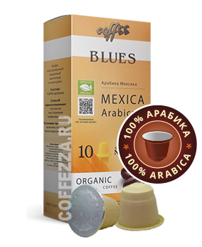 картинка Blues coffee Mexica от интернет-магазина Coffezza