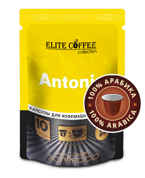 картинка Elite Coffee Antonio от интернет-магазина Coffezza