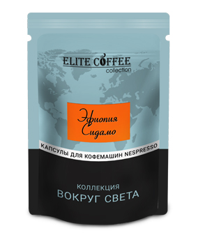 картинка Elite Coffee Эфиопия Сидамо от интернет-магазина Coffezza